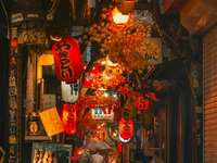 Strada Tokyo - Tokyo noaptea pe stradă