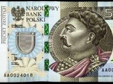 banknot banknot banknot - puzzle- ułóż banknot Zrzut ekranu telefonu komórkowego.