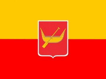 Herb Łodzi - Herb Łodzi – jeden z symboli miejskich Łodzi. Przedstawia w polu czerwonym drewnianą łódkę z