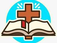 Света Библия