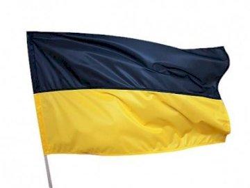 Drapeau cachoube - Le drapeau cachoube est divisé en deux bandes longitudinales de couleurs telles que les armoiries d