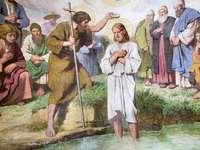 Кръщение на Исус