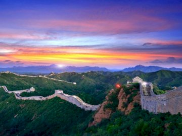 Chinese wall - Dive into this beautiful puzzle of the Great Wall of China and have fun!. A view of a mountain.