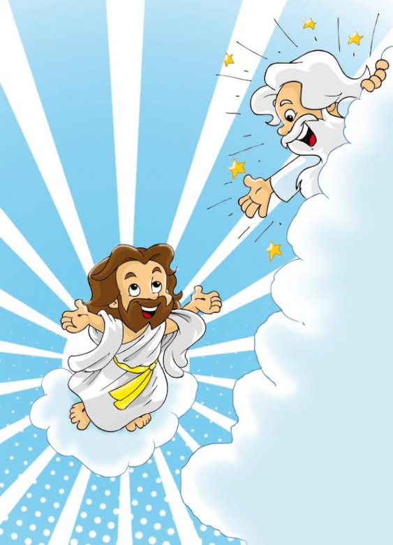 Ascension - Ascension of the Lord Jesus.