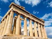 Grécia Atenas