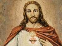 бог Исус