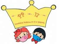 Logotipo del jardín de infantes público no 17 en Głogów - Organice su logotipo de jardín de infantes.