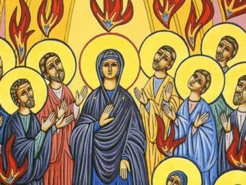 Pentecost - One of the paintings depicting the descent of the Holy Spirit.