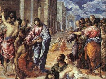 Guérir l'aveugle - L'image montre le texte de l'Évangile que nous lisons dans la leçon :). Un groupe