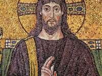 Η εικόνα του Ιησού