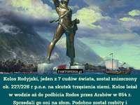 Колос от Родос