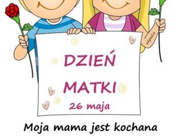 Día de la Madre - Tarjeta del día de la madre. Un primer plano de un logotipo.