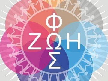 Dziewiąty krok - Symbol używany w Ruchu Światło-Życie oznaczający Nową Kulturę
