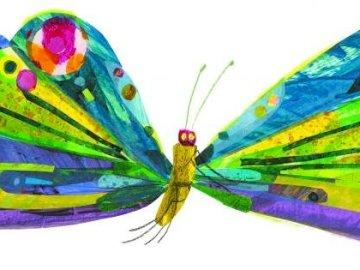 η πεταλούδα - πεταλούδα κάμπια κάνοντας τρύπες