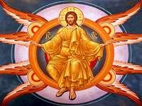Исус на трона