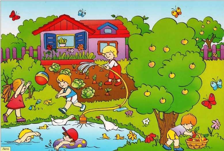 Dzieci bawiące się latem