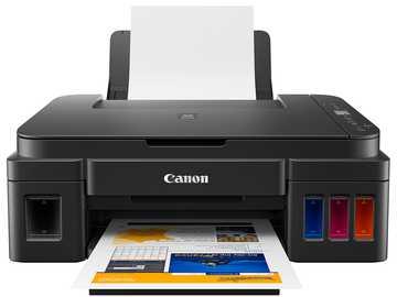 Imprimante - Apprenez et découvrez de quel élément il s'agit