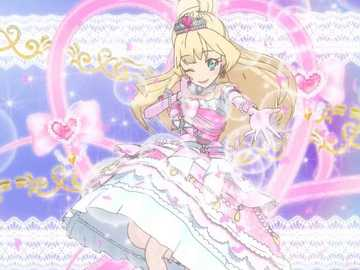 Premium Star Heartful World (Princess Time) - Mon petit cœur