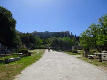 VIA PANATENAICA - It is the main street that crossed the Agora of Athens from north to south and was used every year f