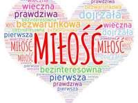 сърце любов - думи, описващи любовта