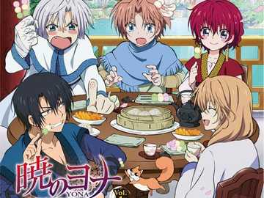 Frühstück im Palast - Charaktere aus Yona der Morgendämmerung beim Frühstück Hiryuu Palast.
