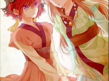 Yona und Yun, verdeckte Mission - Yun und Yona von Yona der Morgendämmerung verdeckt. Ob du es glaubst oder nicht, Yun ist ein Junge!