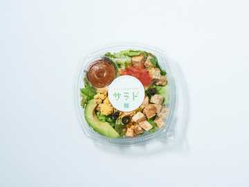 paquet de salade - paquet de saladier haché A.