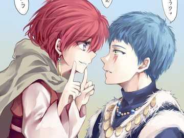 obróć kąciki ust w ten sposób! - yona próbuje nauczyć Sin-ha, jak się uśmiechać! Jona świtu