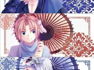umbrella buddys! - Yona, Hak, Yun, Sin-ha, and Zeno from yona of the dawn.