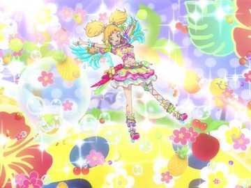 Star Premium Star Smiley Splash (Wings of Stars) - Shiny Smile