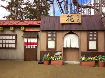 Des maisons à Konoha - Des maisons dans le village de Konoha