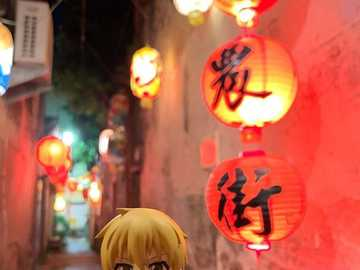 Beautiful image of lanterns - Pretty red lanterns in Japan