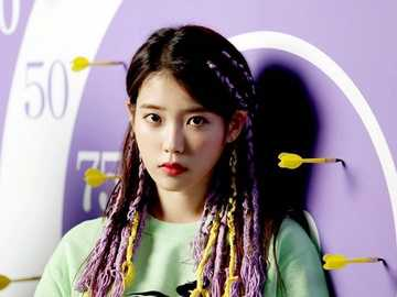 cute iu - up 90 cm down 90 cm right 90 cm left 90 cm