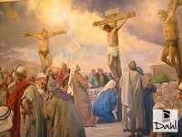 разпъване на кръст