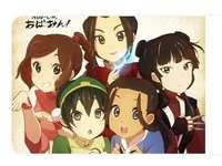 Avatar η τελευταία συμμορία κοριτσιών