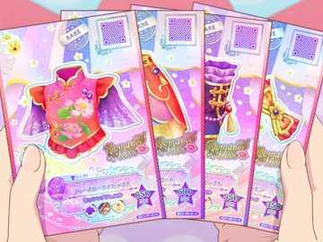偶像 活動 卡 -Blaze Lotus Coord - 來自 Sexy 品牌 Romantik Kuss 的 稀有 稀有。 在 動畫 中 , 這套 這套 是 由香 �