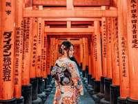 Продължаване на Япония