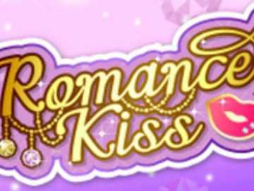 "Romantik Kuss 品牌 Logo - 圍繞 ""性感 環遊 的 品牌"" 。"