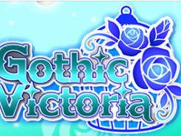 Gotisches Victoria 品牌 Logo - 是 一個 帶有 形式 和 優雅 概念 的 Kühle 類型 服裝 品牌, 靈感 來自 中世紀
