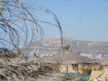 Agadir, Maroko - Widok napisu na górze Agadir