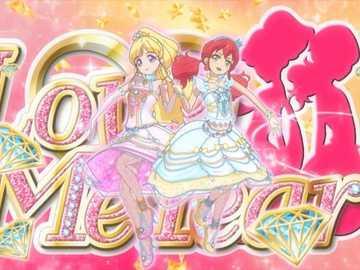 Best Love Me Tear March (Diamond) - 偶像 團體 Love Me Tear 的 Friends Appeal Special。 服裝 : Diamond Angel Coord 、 Diamond