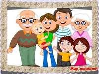 Моето семейство