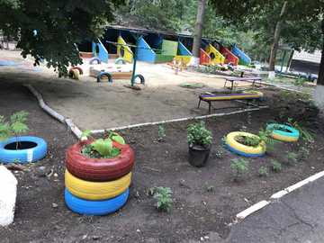 Kindergarten - In this picture is represented a playground