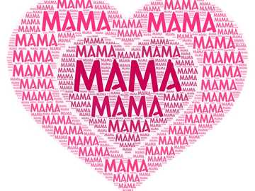 сердцечко - сердце для моей любимой мамы