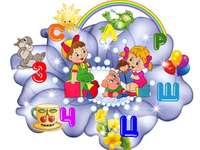 буквы и дети