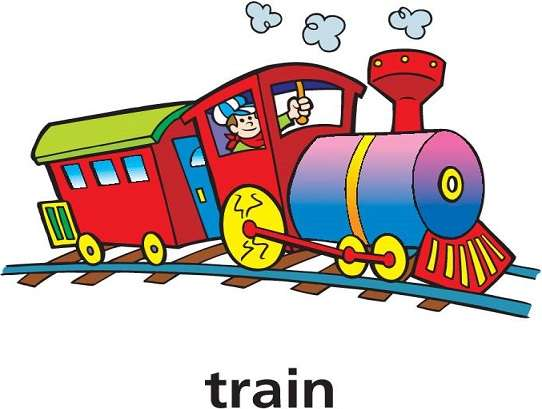 t είναι για τρένο
