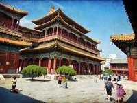 Κίνα..............