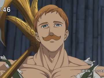 el leon del orgullo - el leon del orgullo uno de los mas importantes en el anime de los 7 pecados capitales