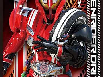 Kamen Rider Drive (tipo Tridoron) - Kamen Rider Drive (tipo Tridoron)