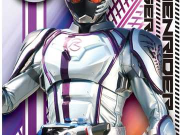 Cazador de jinetes de Kamen - Kamen Rider Chaser (Kamen Rider Drive)
